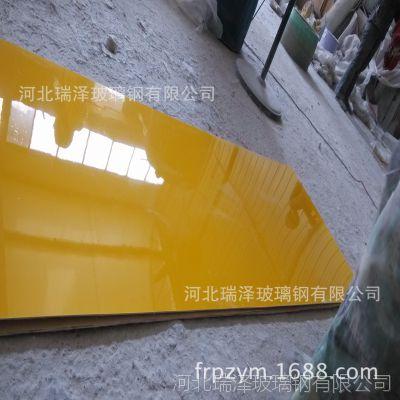 【瑞泽】拉挤型材平板 玻璃钢纤维制品 玻璃钢拉挤制品厂家直销