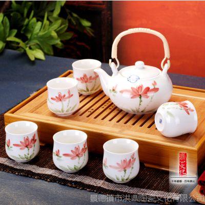 促销 陶瓷茶具 正品 茶具7件套 功夫茶具 7头大提梁壶茶具套装