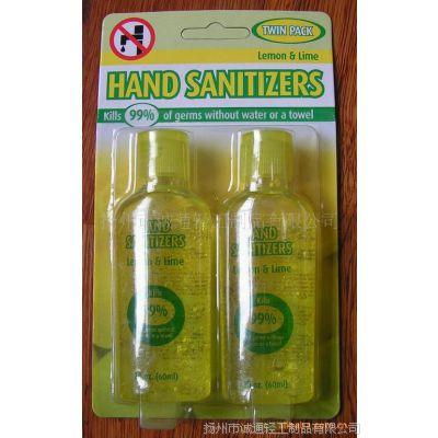 多种香味杀菌消毒洗手液
