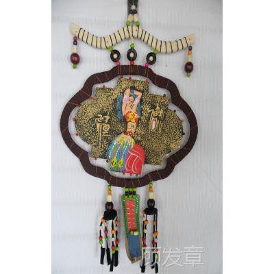 【厂家直销】云南民族特色壁挂 装饰品挂件家居装饰挂件