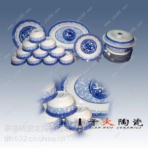 供应春节礼品瓷器 陶瓷礼品餐具批发