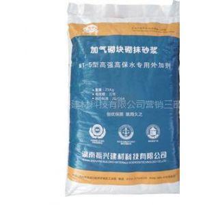 供应久之加气砌块专用砂浆外加剂