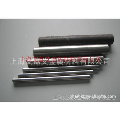 18Ni(250)马氏体时效钢超低碳钢模具钢化学成分力学性能热处理