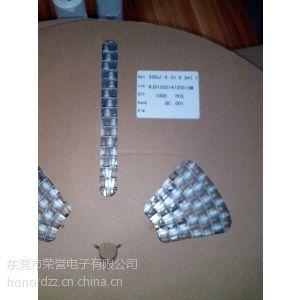 供应RVT国产330UF6.3V贴片电解电容330UF6.3V6.3X7.7厂家库存品质保证