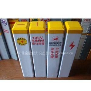 供应电缆标志砖,管道标志砖,标志砖价格,标志砖规格,标志桩河北厂家,标识砖报价