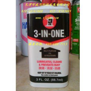 3-IN-ONE多用途润滑剂13312000316
