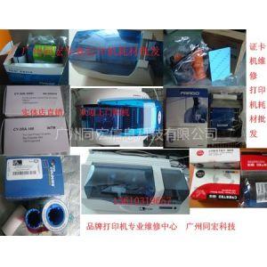 供应维修质保卡打卡机,保修卡打印机修理,证卡机打卡机维修