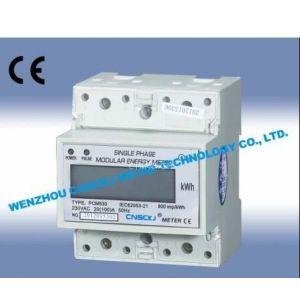 供应PD197E-9FY 热卖电子式电能表