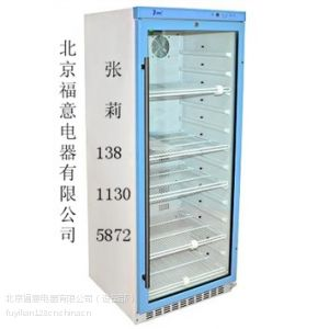 供应福意联药房专用药品冷藏展示柜