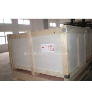供应嘉兴木箱木托,胶合板木箱,金属包边木箱,熏蒸免熏蒸木箱,合页包装箱