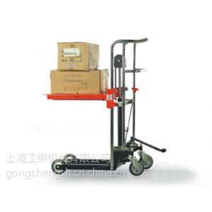 供应诺力轻型堆高车,诺力行李升高车,小型诺力牌堆高车,PS0485/0412/0415
