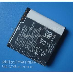 供应供应诺基亚N81手机电池 深圳手机电池厂家