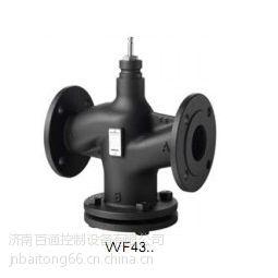 供应VVF43.65 VVF43.80 西门子电动蒸汽温控阀