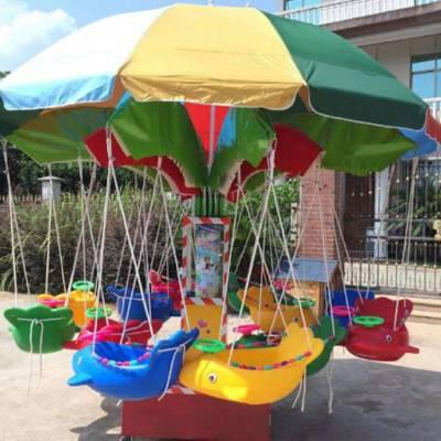 供应广场儿童秋千飞鱼多少钱心悦厂家专业生产制作小型机械类游乐设备