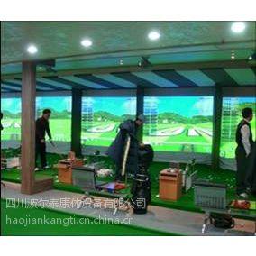 供应成都模拟高尔夫设备工程,成都室内模拟高尔夫练习器