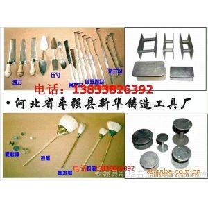铸造工具铸造毛刷︳羊毛刷子气动捣固机气铲