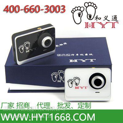 供应和义通科技供应1200万像素高清行车记录仪 贵州行车记录仪品牌