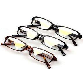 供应防辐射眼镜 护边型铅眼镜