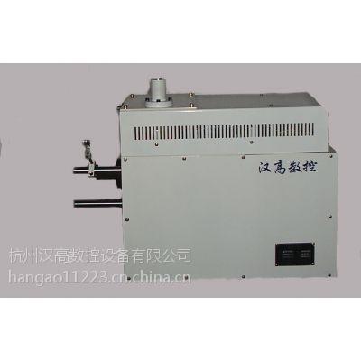 供应杭州汉高数控设备有限公司专业生产开发智能型数控绕线机