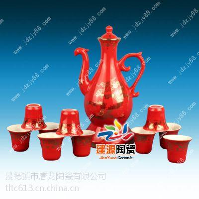 供应自动倒酒具 青花瓷礼品套装酒壶 自动感应出酒器 显影酒杯
