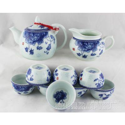 供应陶瓷茶具 青花瓷茶具 色釉仿玲珑牡丹茶具 功夫茶具套装