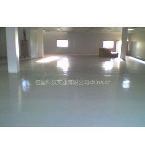 供应南京 环氧砂浆地坪