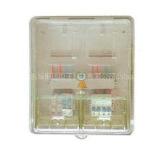 供应电力电表箱DHBX-PC2