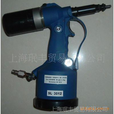 供应省力SAVE LABOR品牌气动工具油压铆螺母拉帽机SL-3012