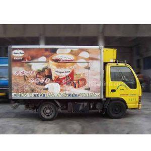 供应供应广州车体广告设计车身广告制作车体广告审批