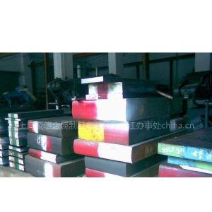 供应3Cr2NiMo塑料模具钢