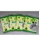 供应北京烤鱼片包装袋