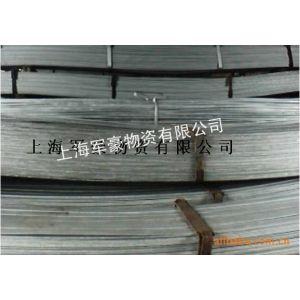 厂家直销   热镀锌扁钢  镀锌扁铁  现货供应  专业批发 零售
