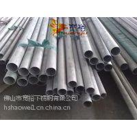 供应厚壁316L-304不锈钢工业无缝管(厂家直销)
