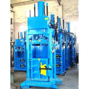 供应江西30吨草药液压打包机,江西药材压缩打包机,江西液压打包机