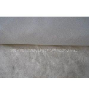 供应100%竹纤维:水刺无纺布