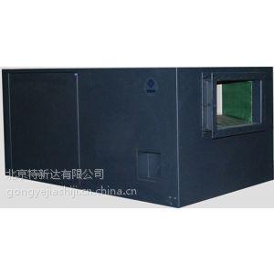 供应活性炭排风净化器