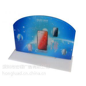 供应有机玻璃道具 亚克力展示架 化妆品展示架 电子产品展示架 手机展示架 广州资料架