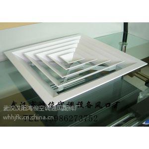 铝合金风口-ABS风口-武汉鸿俊中央空调风口厂家