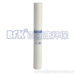 供应20寸PP滤芯 熔喷滤芯 净水器滤芯配件 高效滤芯厂家