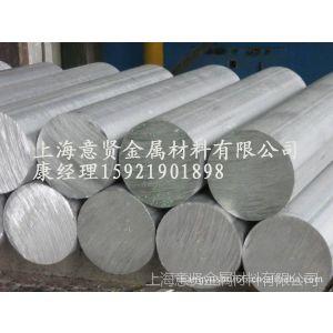 供应厂家现货进口美国ALCOA合金铝2024-T351