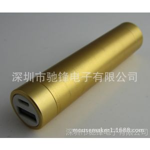 供应铝合金金属外壳移动电源 大容量智能手机通用充电宝 迷你小巧便携