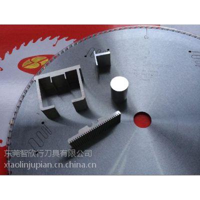 供应铝材铝型材切割无毛刺用355*2.0*25.4*120T切铝锯片