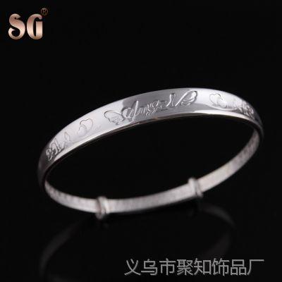 SG银饰S999推拉时尚性价比天使的爱女人手镯22.5克 义乌工厂