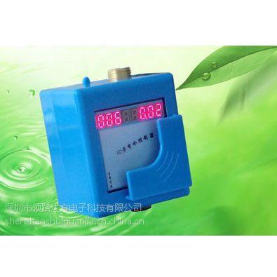 韶关浴室刷卡节水水表