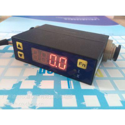 供应氧氮气流量计|质量流量计|小气体流量计|流量传感器