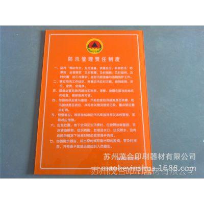 玻璃印刷、钢化玻璃印刷、玻璃丝网印刷、钢化玻璃丝网印刷