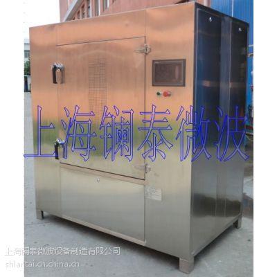 坚果烘焙设备 开心果焙烤机 定制食品烘干杀菌机