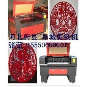 供应JQ1490河北双头激光剪纸机价格厂家
