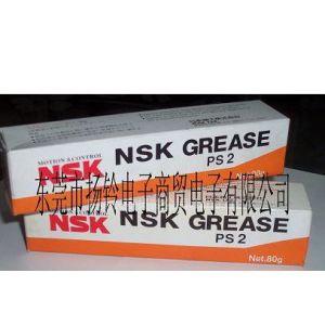供应NSK GREASE PS2 丝杆油/80G