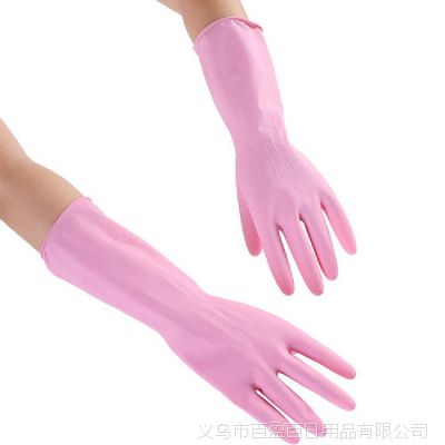 家务手套 清洁手套 乳胶手套 防滑手套 轻巧 贴手 天然护肤